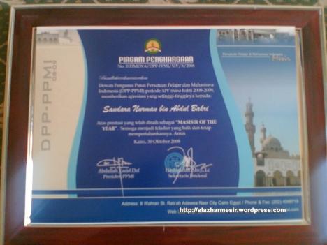 Akademi Award 2008